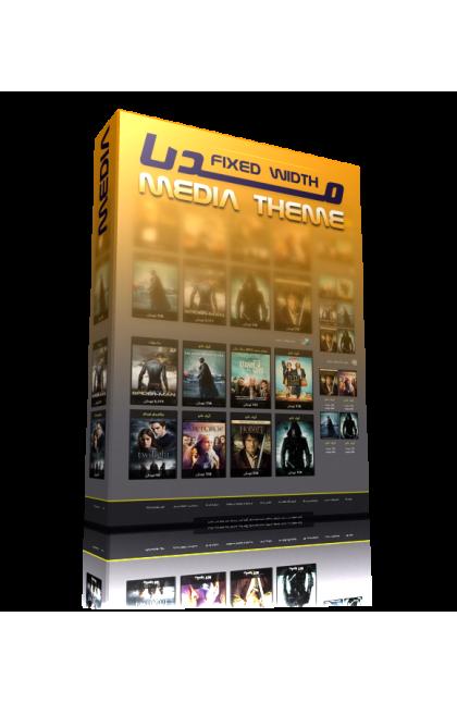 قالب مدیا نسخه 1.4