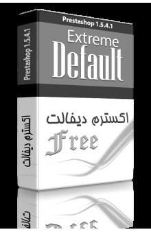 قالب Extreme Default